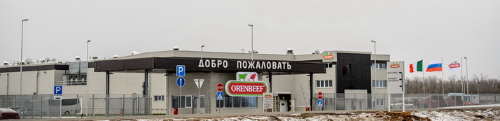 inaugurazione-ORENBEEF-russia